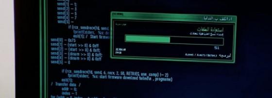 鋼鐵人中出現的程式語言-C語言