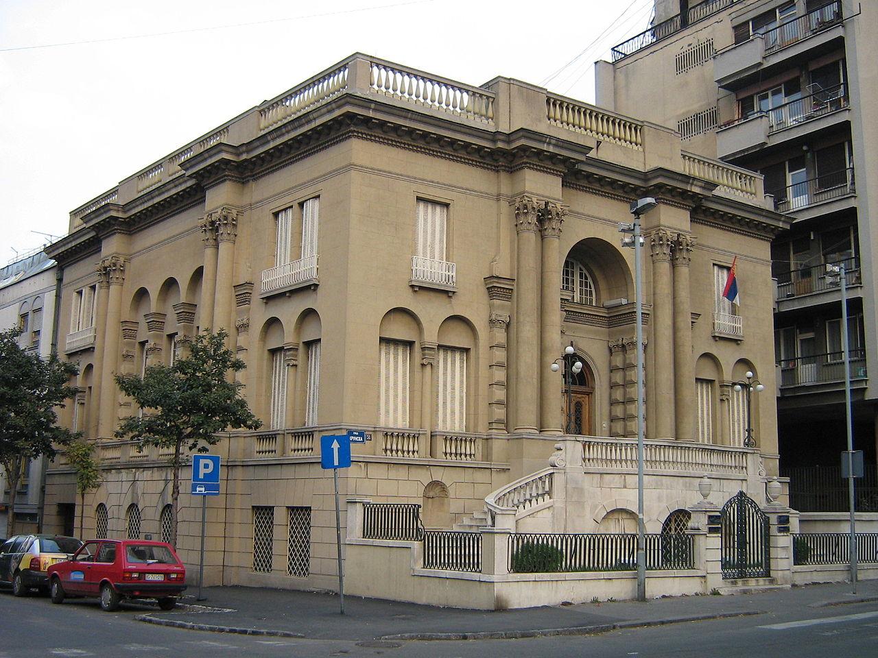 位於塞爾維亞貝爾格勒的尼古拉.特斯拉博物館