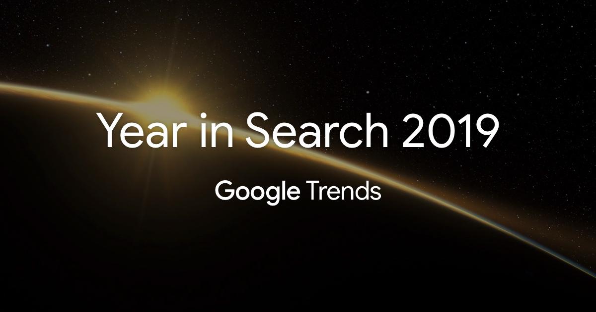 數位行銷必看!2019 Google 熱搜話題排行