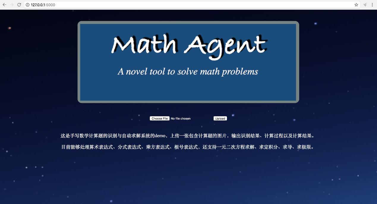MathAI程式網頁模式