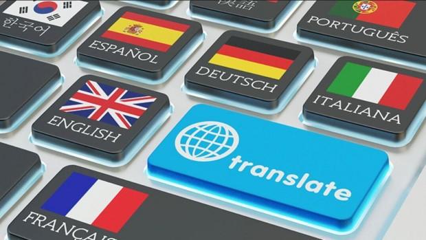 多種語言SEO示意圖