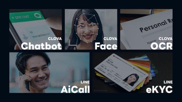 Line Clova 登台確定!讓人工智慧幫你接電話、訂餐廳