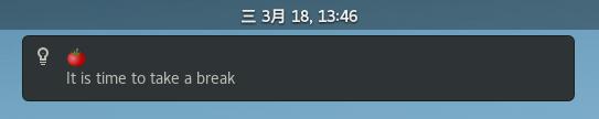 「tomato-clock」 Ubuntu 系統桌面通知