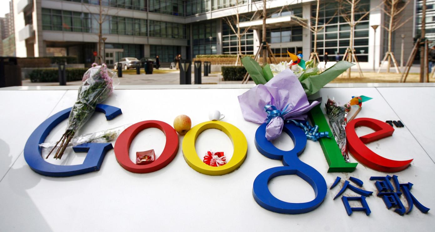 RIP!中國版Google-谷歌終止中國搜尋引擎Dragonfly開發計劃-上