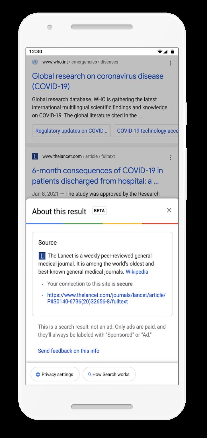 Google搜尋結果新功能:關於此結果