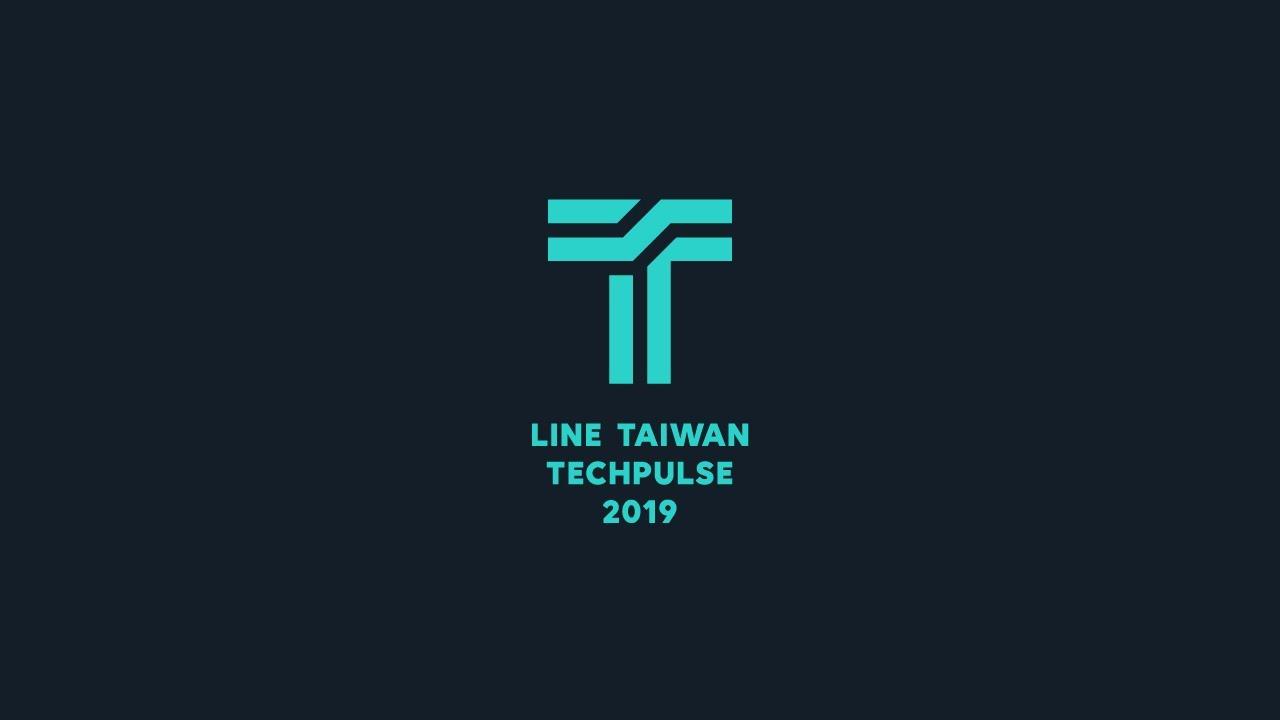 人工智慧導入 LINE 服務:LINE BRAIN 計劃 2020 在台啟動