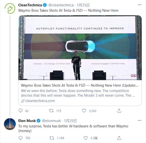 馬斯克在推文上反擊Waymo