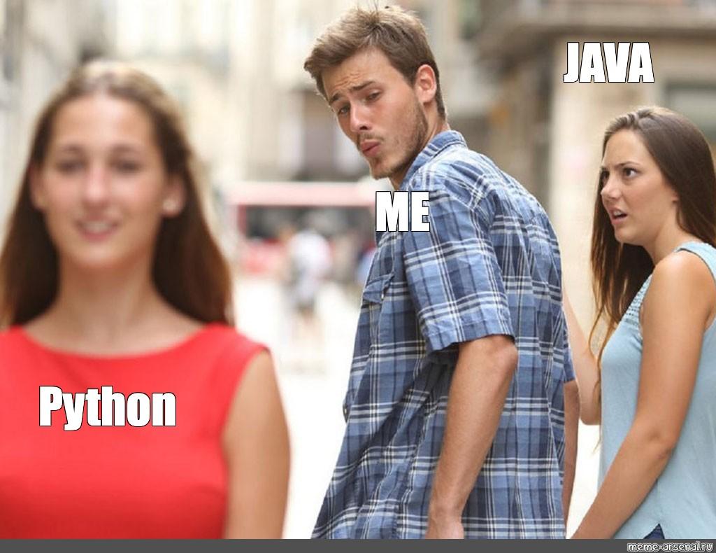 Python與Java迷因圖