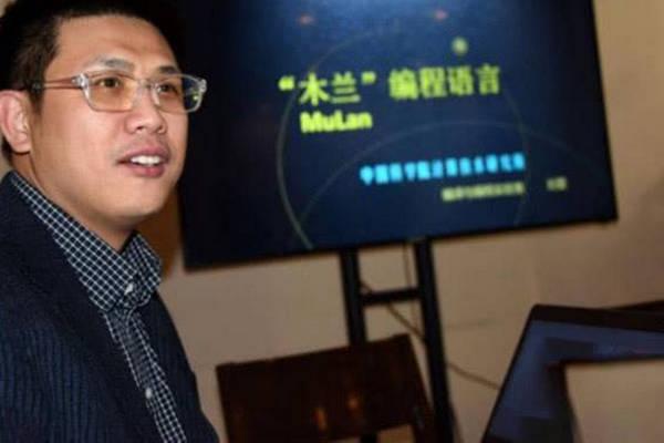 中國自主開發語言「木蘭」竟是抄襲 Python