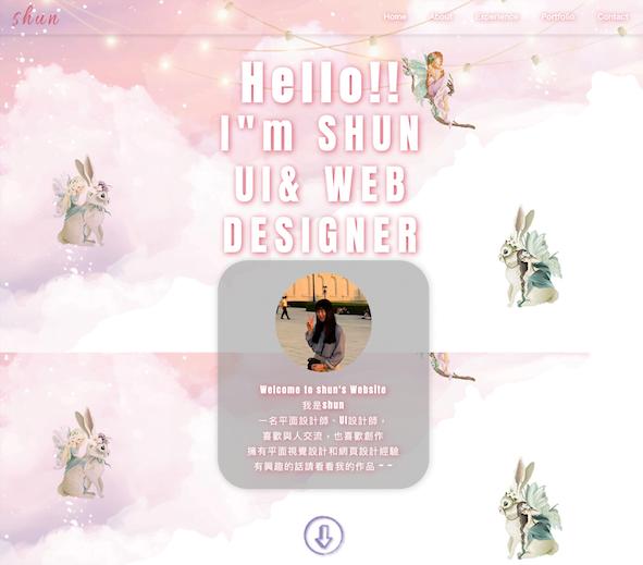 UI設計課程學員個人網站-首頁頁面截圖