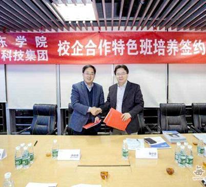 隴東學院和達內時代科技集團有限公司在北京簽署校企合作