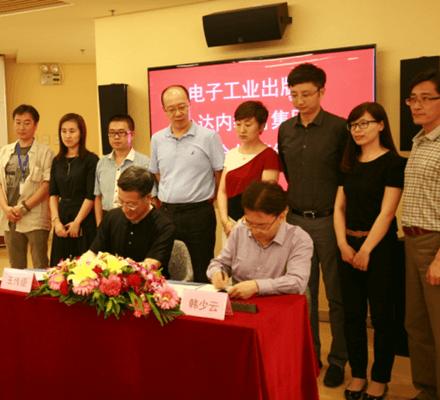 達內攜手電子工業出版社,共同打造高品質青少年IT教育圖書