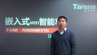 嵌入式課程:嵌入式WIFI智能車