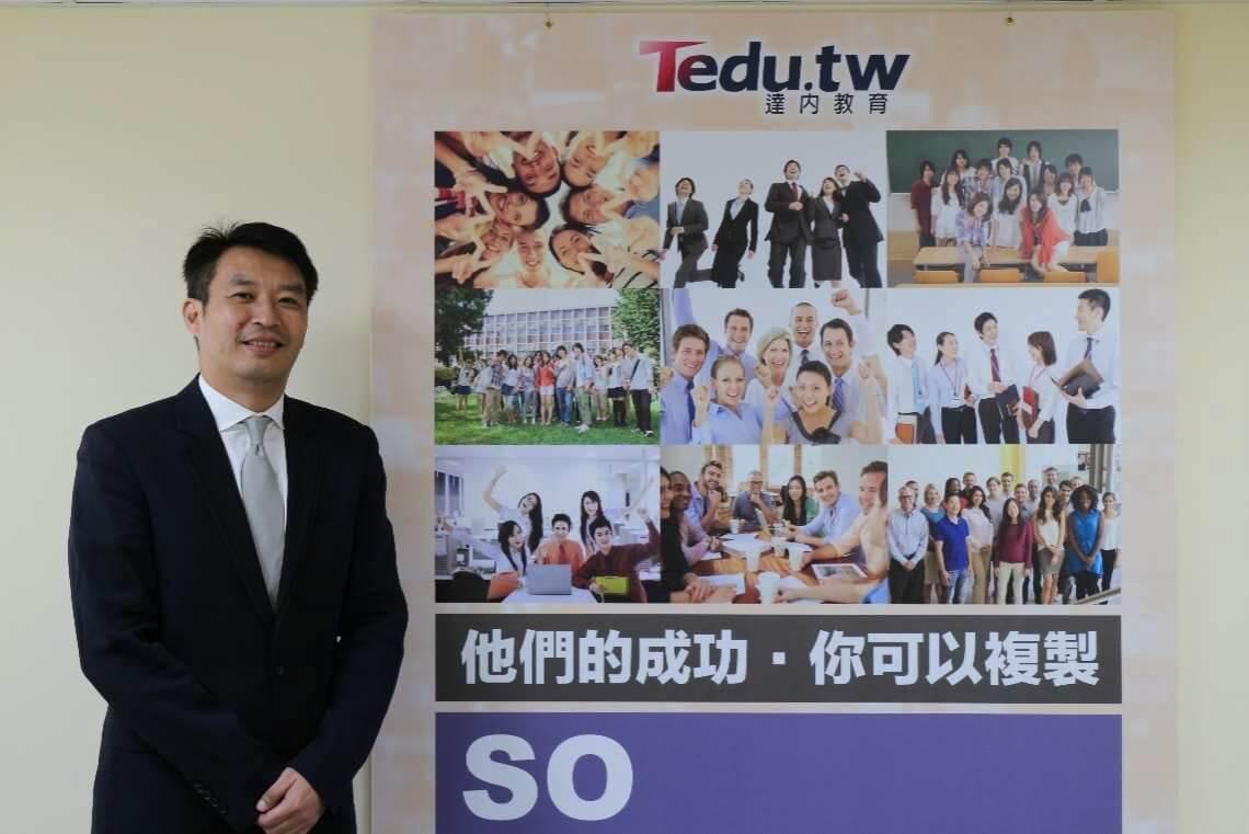 NOWnews報導 達內教育開幕 培養台灣IT人才進入全球企業