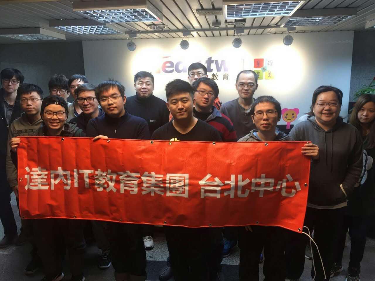 台北2017年12月開班盛況
