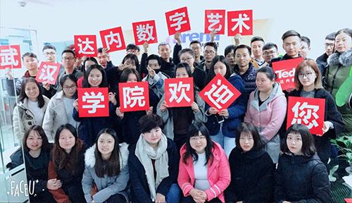 武漢2017年11月開班盛況
