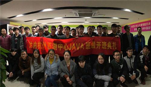 杭州2017年11月開班盛況