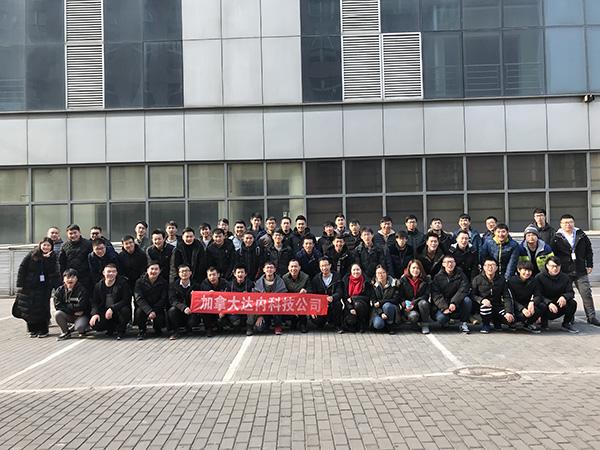 北京2017年12月開班盛況
