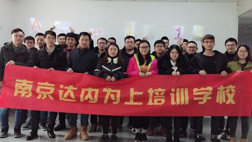 南京2017年12月開班盛況