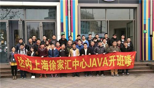上海2017年12月開班盛況