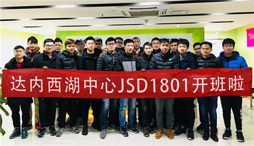 杭州地區2018年1月開班盛況匯總