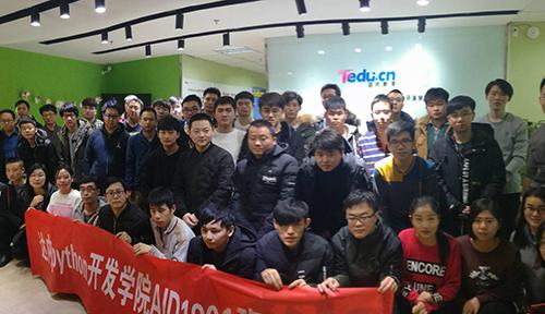 北京達內計算機培訓班1801開班盛況
