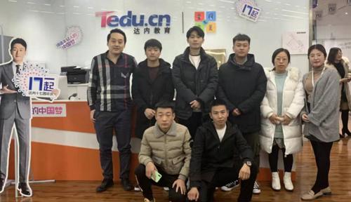 北京達內教育商業設計課程11月開班合照