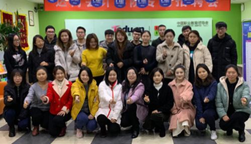 達內教育北京2019年11月開班盛況合照