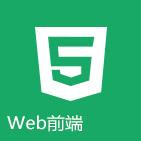 網頁前端課程icon