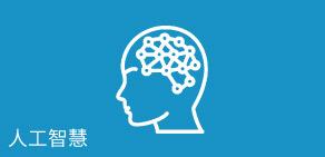 PHP教學課程icon